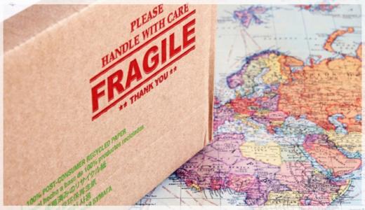 元郵便局員が教える!海外に送る前にチェックすべき航空危険物一覧