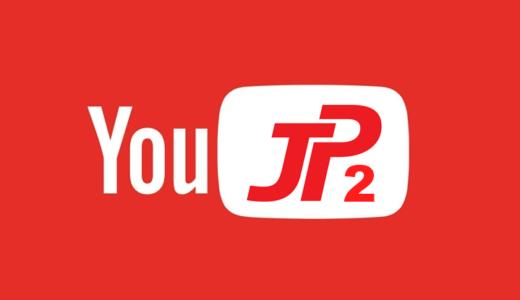 Youtubeにて公開されている郵便局関連の動画に元郵便局員が物申す!2