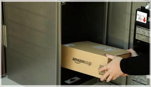元郵便局員が教える!荷物や郵便物の配達にかかる日数の目安を調べる方法
