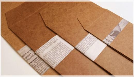 今!売れている!荷物の第一印象を大きく左右する安くて実用的な封筒特集
