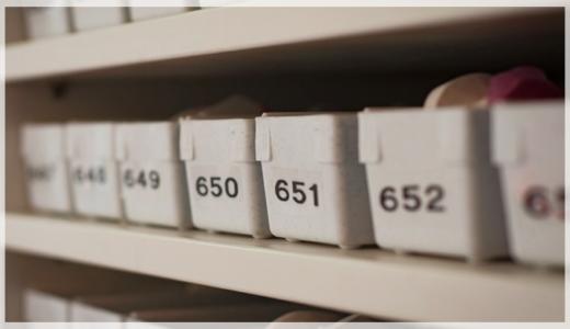 ハガキのウラの郵便情報が「ハガキのウラの発送代行サービス」を開始いたしました。