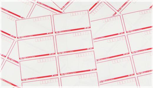 ゆうタックシールを印刷時に印字ズレとインク滲みが多発する原因と解決方法