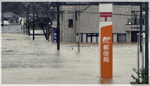 西日本での大雨の影響による遅延・窓口休止情報
