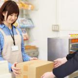 初めての利用でも安心!e発送サービスで郵便局やコンビニやはこぽすで簡単に荷物を受け取りする方法と知っておくべき注意点