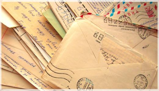 国際郵便・国際小包・EMSに関するよくある質問と回答