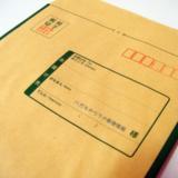 今さら人に聞けない!現金書留を絶対に失敗せずに送付する方法を元郵便局員が解説します