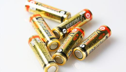 乾電池の航空搭載可否について元郵便局員が解説します