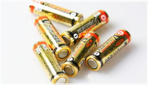 元郵便局員が教える!航空輸送できる電池とできない電池を種類別に解説