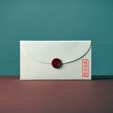 配達も差出人への返還も出来ない!還付不能郵便について元郵便局員が解説します。