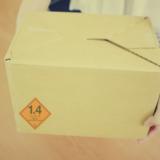 そのリサイクルダンボールは大丈夫?箱の外装にある「危険物ラベル」「マーキング」の一覧と外装トラブルの対処方法を元郵便局員が解説します。