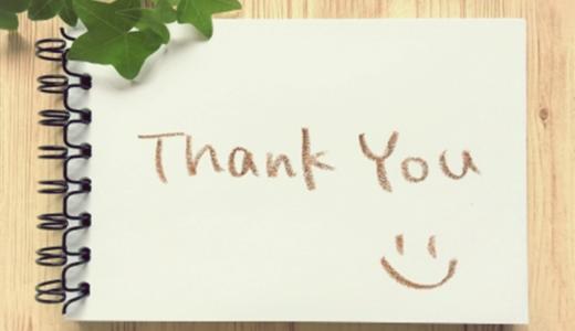 日本全国の風景印収集の進行状況と今後の予定と寄付・支援をいただいた方へのお礼