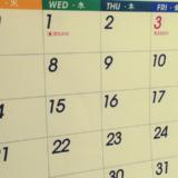 10連休「2019年4月27日(土)~5月6日(月・休)」期間中の郵便物等の配達状況まとめ