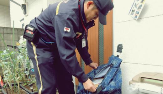 本日より日本郵便にて置き配(指定場所配達サービス)が解禁!置き配指定が出来るECサイトと利用方法まとめ
