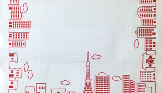 意外と知られていない郵便局で販売されている「ゆうパック包装用品」とご当地デザイン一覧