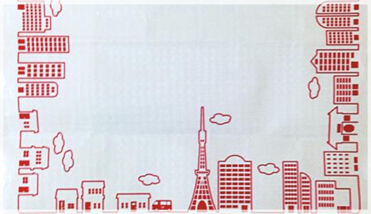 郵便局で販売されている「ゆうパック包装用品」とご当地デザイン