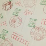 ゲゲゲの鬼太郎の風景印シリーズ(7枚セット)を1名さまにプレゼントします