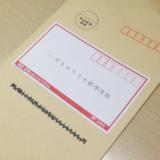 バーコード付郵便物の利用方法と料金割引の適応条件