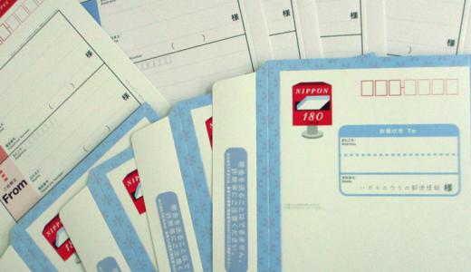 特定封筒郵便物のサービス内容と注意点について