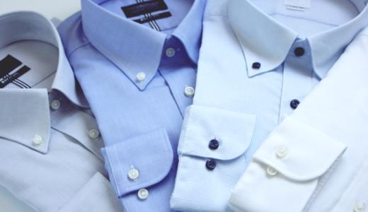 ワイシャツの梱包方法・発送方法・送料比較まとめ