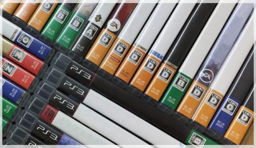 ゲームソフトの発送方法と送料を安くする梱包方法