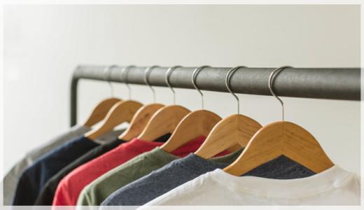 Tシャツの発送方法と送料を安くする梱包方法