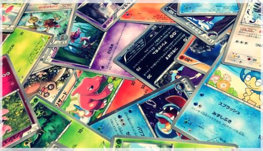 トレーディングカードの発送方法と送料を安くする梱包方法