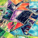 トレーディングカードの梱包方法・発送方法・送料比較まとめ