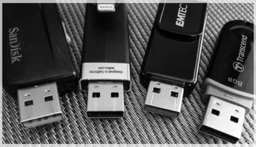 USBメモリの発送方法と送料を安くする梱包方法