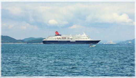 「世界青年の船」船内分室における風景入日付印等の押印サービスの受付開始