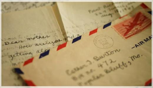 +7円で海外の友達や家族に年賀状を送ろう!海外に送る年賀状の書き方