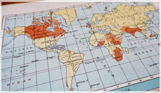 海外発送時に便利!主要国の英語表記とフランス語表記一覧