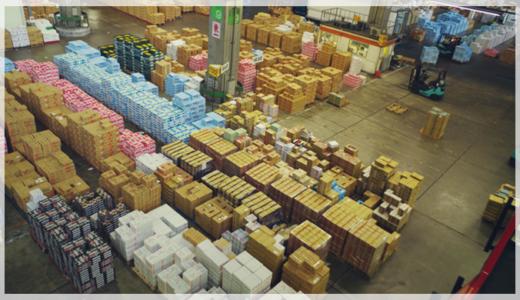 新型コロナウイルスの感染拡大に伴う海外宛て国際郵便物の遅延状況
