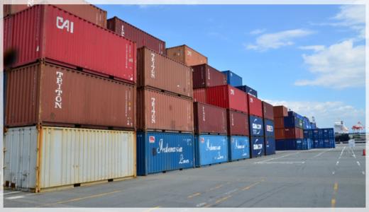 米国宛て国際郵便物の大幅な遅延と今後の状況について