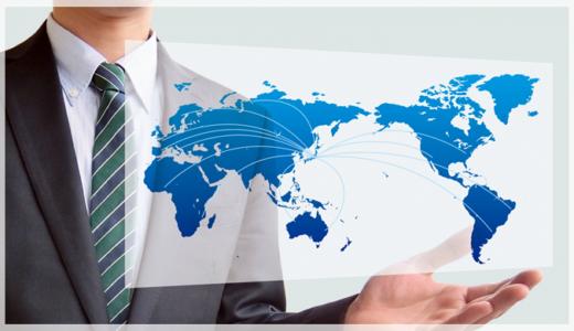 国際郵便物の引受状況等について