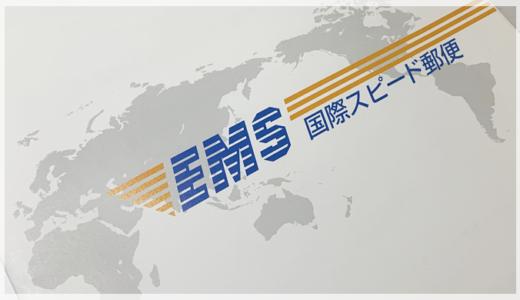 国際郵便物の通関電子データ送信義務化と手書きラベルの危険性