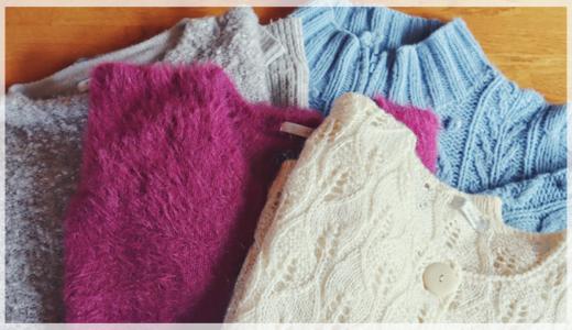 セーターの発送方法と送料を安くする梱包方法
