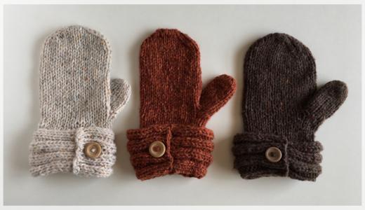 手袋の発送方法と送料を安くする梱包方法