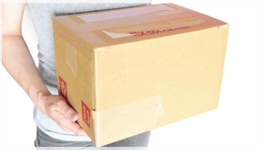 荷物を送る際に行う荷送人による危険物の通知義務について