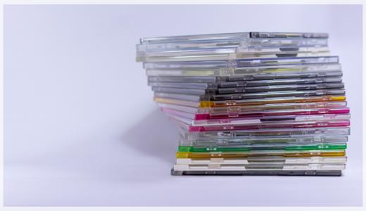 DVDの発送方法と送料を安くする梱包方法