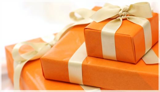 プレゼントの発送方法と送料を安くする梱包方法