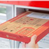 元郵便局員が教える!ゆうパケットポストの便利な活用方法と注意点