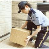 ゆうゆうメルカリ便が置き配サービスに対応!置き配の指定方法を解説