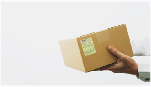 国際郵便における小形包装物の大きさの変更について