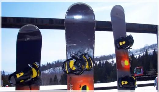 スノーボードの発送方法と送料を安くする梱包方法