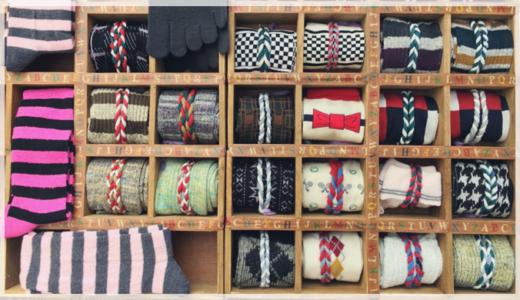 靴下の発送方法と送料を安くする梱包方法