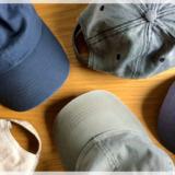 キャップ(帽子)の発送方法と送料を安くする梱包方法