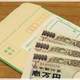 現金書留用封筒の仕様変更について