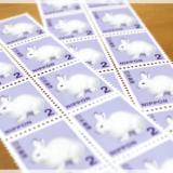 郵便切手による過払料金の返還条件の変更について